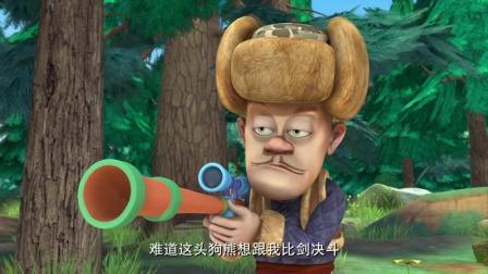 熊二要变成绅士,然后用绅士的方法对付砍树的光头强