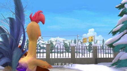 光头强抓了一只溜达鸡,没有想到还是制不住
