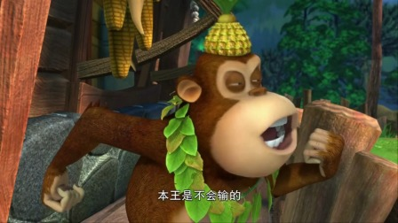 吉吉看到熊大熊二为了救自己很感动,也出一份力自救