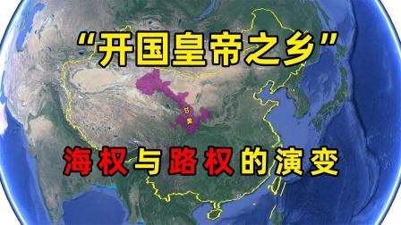 """中国""""皇帝之乡"""",产生多位开国皇帝,却成为西部落后的省份之一"""