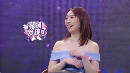 新相亲大会5:妈妈希望找像王耀庆一样的女婿,大十几岁也没事!