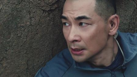 反击1:赵文卓太帅了,他能完成任务吗?