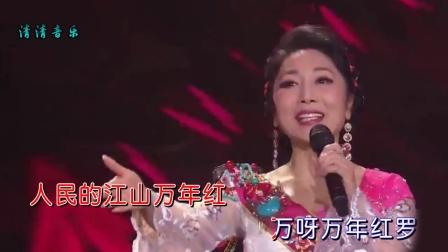 仁钦卓玛-《心中的歌儿献给金珠玛》,一首欢歌唱给亲人解放军!