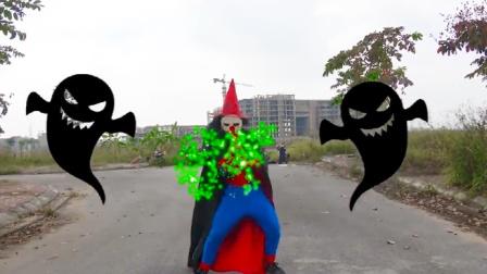 蜘蛛侠真人:超人战幽灵救蜘蛛侠