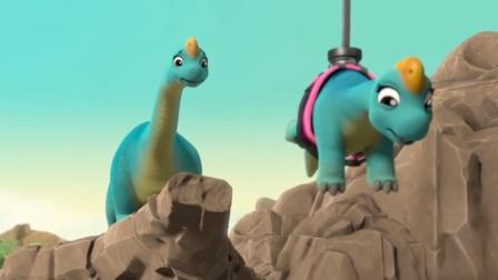 汪汪队:恐龙宝宝被困在断崖上,天天开飞机救下它!