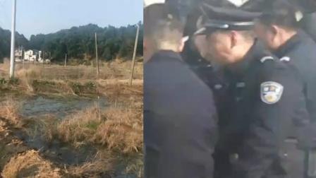 湖南栗山镇荆泉村一家六口四人被害 镇政府:嫌疑人已被警方控制