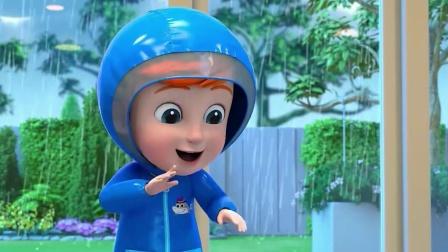 超级宝贝JOJO:打雷要下雨,下雨要打伞