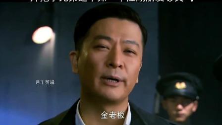 第64集 磕头兄弟反目成仇,江湖朋友重情重义