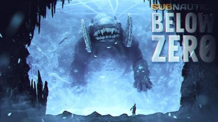 【矿蛙】深海迷航零度之下丨11 萨姆线完结!冰冻利维坦