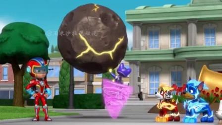 汪汪队的魔法消失了!陨石也被偷了