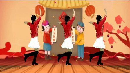 迟来的新年舞《红红吉祥年》祝大家万事如意,平平安安