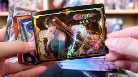 """试玩豪华版""""斗罗大陆""""卡牌,10包就拆到4张UR,适合收藏"""