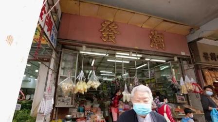 蔡澜带你逛,这家开了70多年的潮州杂货店!