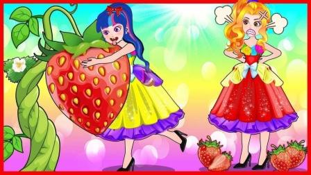 哈哈,艾达琪偷吃魔法苹果,被惩罚了 小马国女孩游戏