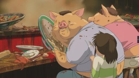 票房304亿的电影,一家人误入神明的世界,父母太贪吃被变成猪