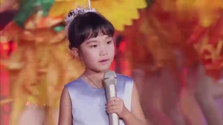 少儿歌舞《快乐成长》! 小演员太可爱了