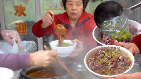 """广东""""最贵路边摊"""",80元一碗早饭,早上8点就卖光,开了35年一碗难求,跑了两趟才吃到"""