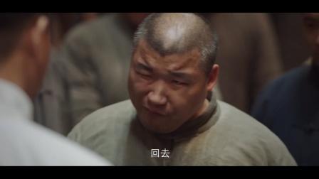新世界-聂霸虎挑战孙红雷