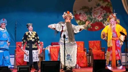 《樊梨花》第四本《白虎廟》。郫县振兴川剧团2021.02.22全团合演