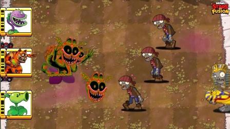 植物大战僵尸:食人花与老虎结合