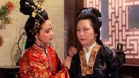 王夫人问责王熙凤黄色物品 王蒙讲红楼梦 75