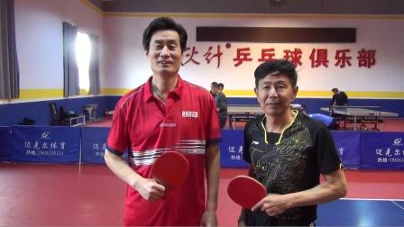"""(5)2021""""伙计杯""""乒乓球《赛事精选》(王群-刘建伟)"""