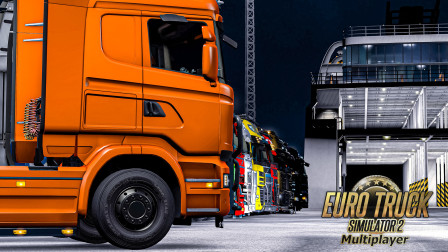 欧洲卡车模拟2:龙门车队2/21联运实况   2021/02/21直播录像