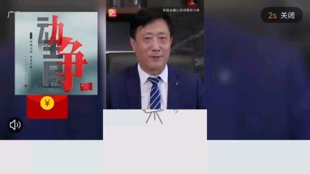 重庆綦江区广播电视台《綦江新闻》片头+片尾 2021年2月22日 电视播出版