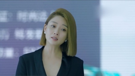 《好看中国蓝》:林睿提出SW新发展方案,野心勃勃遭受质疑 好看中国蓝 20210222