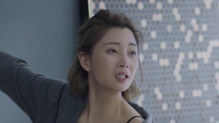 《好看中国蓝》:林睿再次拒绝金小贝求婚,先甜后虐太扎心 好看中国蓝 20210222