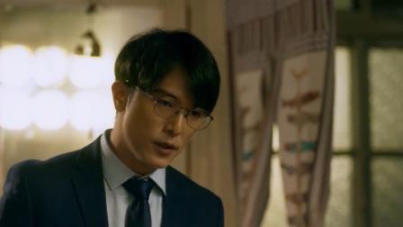 郑义男告诉夏芷简讯和项链的真相