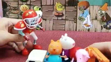 搞笑玩具:骗我们去上学,原来是坏人