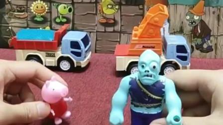 搞笑玩具:这僵尸真会吹牛