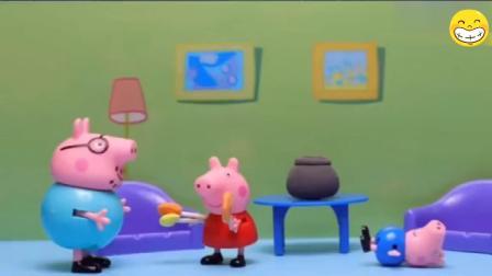 猪爸爸给佩奇乔治买了棒棒糖
