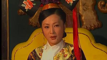 雍正刚驾崩,皇后就要立自己儿子做皇帝,忽略太子