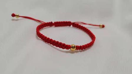 转运珠平结红绳