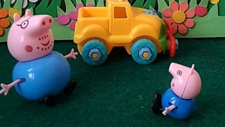 猪爸爸让乔治拿计算器,乔治问他算什么,猪爸爸以为在骂他