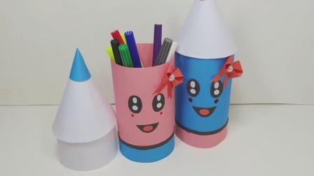 创意手工DIY,可爱笔筒的制作方法,简单又实用!