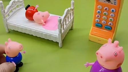 乔治找姐姐玩耍,可是佩奇不舒服,乔治来帮助佩奇