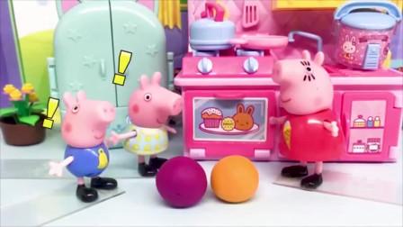 亲子早教宝宝玩具,僵尸抢佩奇和乔治的橡皮泥,乔治吓哭了