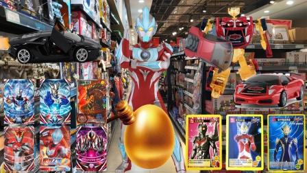 银河奥特曼砸金蛋,开出变形汽车和卡片玩具