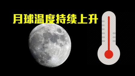 阿波罗登月后,月球温度持续上升?巧合?还是隐藏秘密?