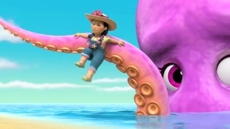 汪汪队:毛毛启动水枪,大章鱼感觉到痒痒的,放开了波特先生!