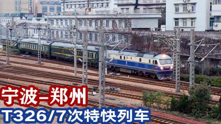 宁波开往郑州的特快列车,DF11牵引T326次中途驶出杭州站