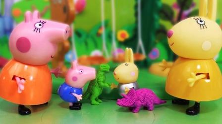 太好玩了,小猪佩和乔治发现了什么神奇玩具?