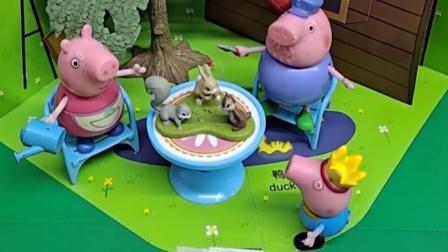 乔治出去旅游,让猪奶奶照顾小恐龙,但猪奶奶忘记喂小恐龙了