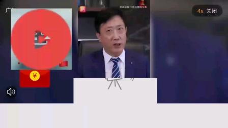 重庆垫江县融媒体中心《垫江新闻》片头+片尾 2021年2月22日