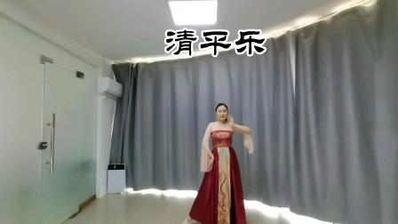 清平乐 舞蹈 部分