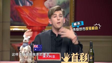 辩论手小贝上线了,说起话来巧舌如簧,根本不给对方反驳机会