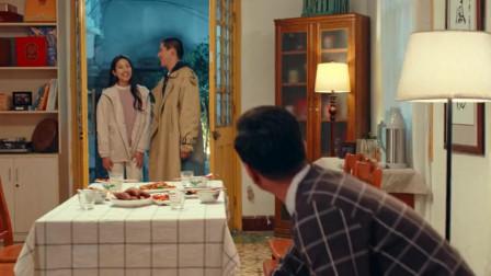 百岁之好,一言为定,夏林希第一次见蒋正寒父母